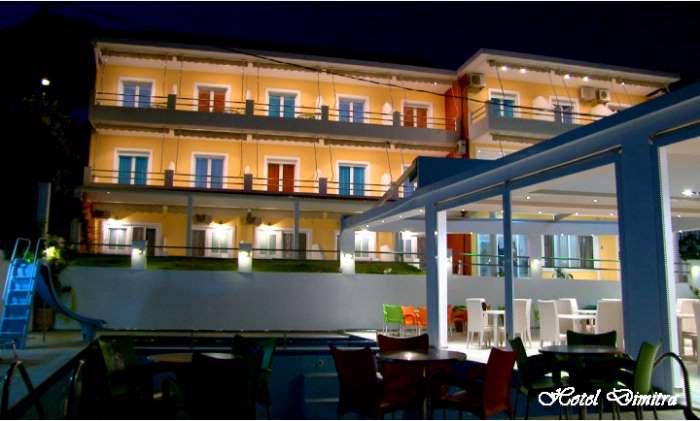 Dimitra Hotel, Превеза